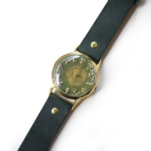Ulysses (Gold) / Watch