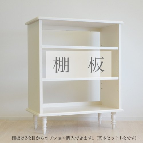 drape shelf for shelf board