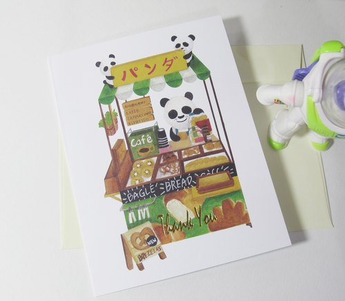 panda grocery store - bakery bronzing Panda thank you card valentine cards