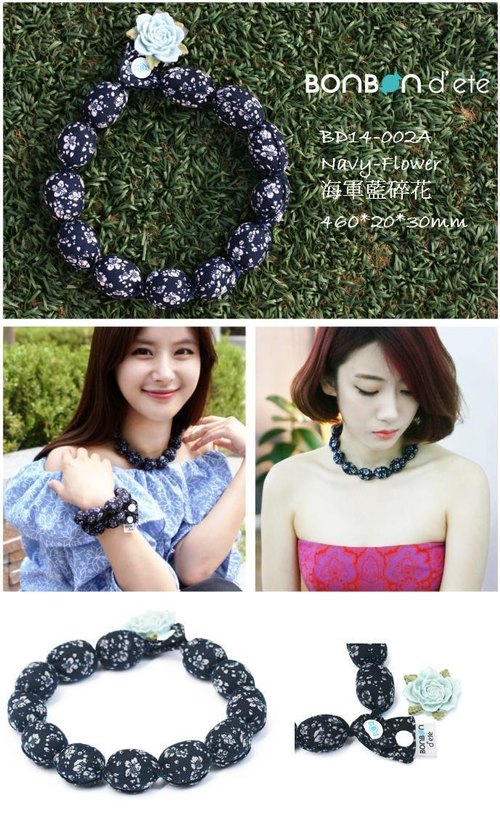 [South Korea] jewelry ultra-cool cool cool cool cool feeling Multipurpose towel / cold towel / cool bracelet necklace made sense towel ring road race Yoga exercises
