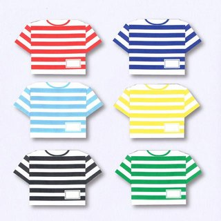 Origami Opinion Type T Shirt Set