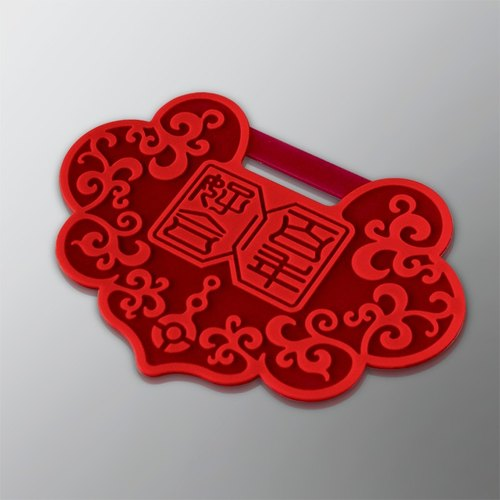 Shi Jia was [protection] lock Coaster - Red / Ancient locks / green silicone / eternal love / wedding small objects