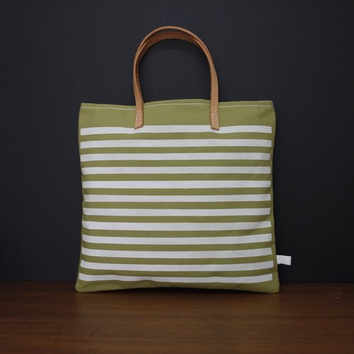 Square handbag - Matcha color horizontal stripes