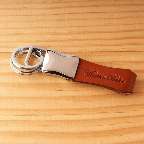 MartinDuke Leather Key chain Easily Remove Light Brown