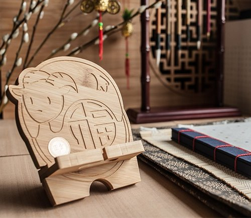 [New Year's gift] Cordless phone holder open Joy Luck Sheep