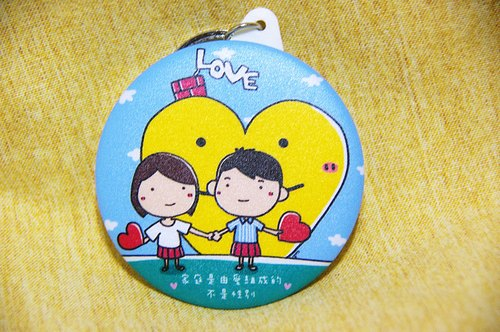 The family is composed by love and not sex mirror keyring