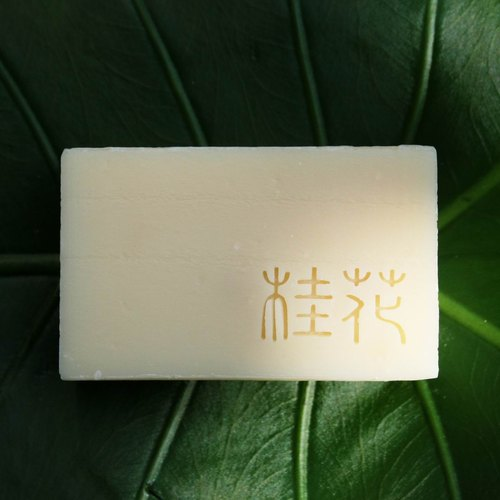 "Handmade soap / handmade soap ""for mature skin"" / wash / wash / cleansing / bathing / bathing / moisturizing / oil control"