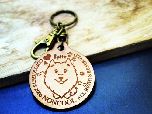 """NONCOOL‧ Cool farming"" new * Spitz. Leather simple - keyring (Line Series)"