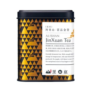 [Red] cloud day mountains product carbon baking Jin Xuan -75g / tank