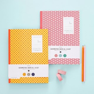 ARDIUM Geometry Notebook Set (Large)
