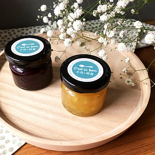 Custom Wedding Handmade Small Objects / Christmas Gift Handmade Jam | 50g x 30 cans
