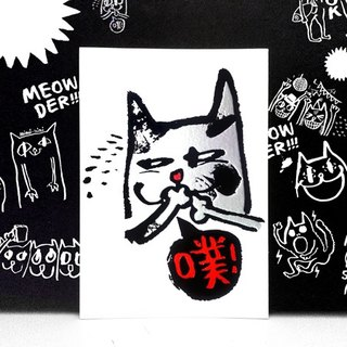 "Wanying Hsu cat down postcard ""pop"""
