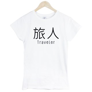 Kanji-Traveler girls short-sleeved T-shirt -2 color traveler wandering Chinese travel tourism simple life of young green paper typography hipster characters