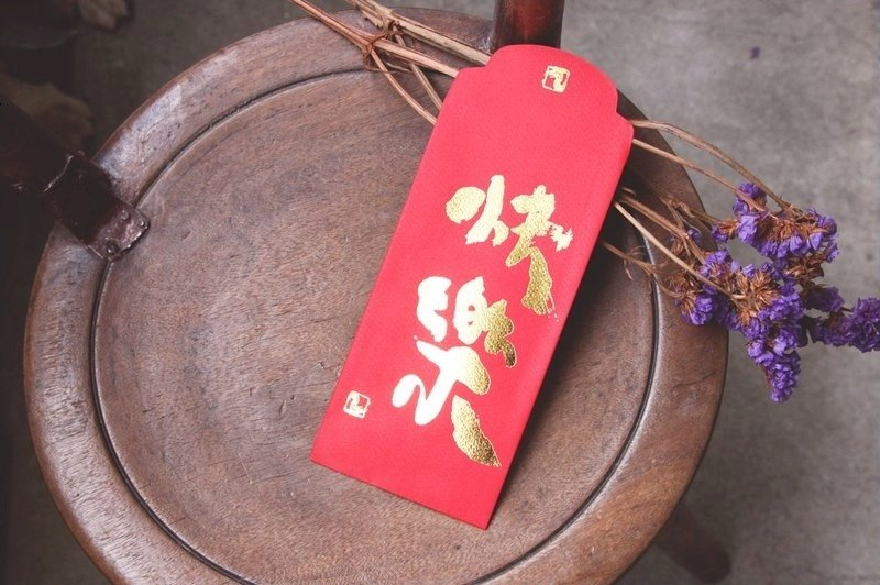 "Red Envelope/Gold Stamping in Chinese Character""快樂""/Medium Size"
