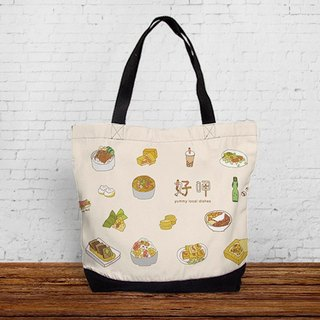 Good sipping gourmet Tote AB1-CCTW5