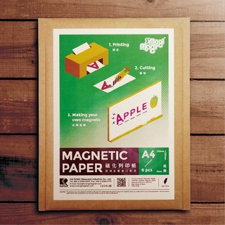 Magnetization Print Paper - Glossy