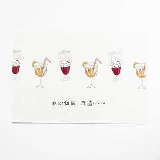 Breakfast Collection-Red Bean Ice postcard / buy 3 get 1