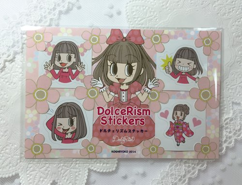 DOlceRism stickers enter 4