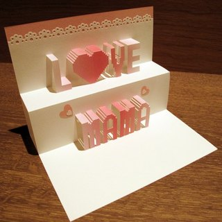 Mother's Day gift - three-dimensional paper sculpture mother card -LOVEMAMA