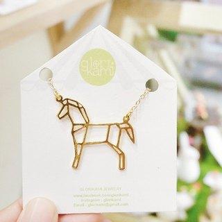 Glorikami  Horse Origami Necklace