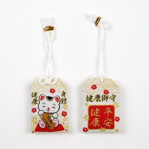 Lucky Cat health Yu Shou*cotton embroidery - double-sided embroidery*Lucky Yu Shou bag ornaments / Taiwan can be customized sachet ※ ※ commemorative gifts
