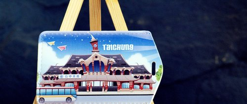 """TAIWAN VIEW‧ Landscape Series"" Taichung Railway Station. Easy Card sets / Documents folder Package"