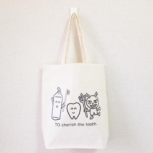 Carefully tote bag teeth