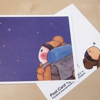 Staring postcards under the stars