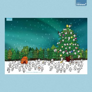 · Happy New Year 2015 Christmas card