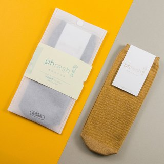 Elegant Argon - Warm and Warm Men's Socks - Yellow