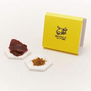 [Kita Kurume] and wind curry beef jerky