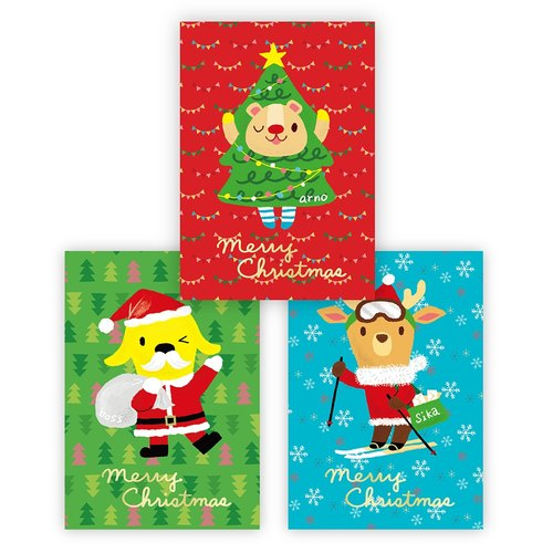 Illustration postcard: Christmas Limited bronzing series three group