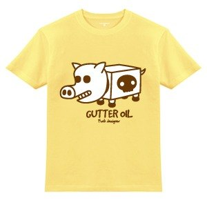 FUNK DESIGNER Taiwan to poison pig drums - pastel yellow