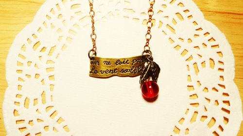 Engraved memories | Writing a short necklace - Love letterhead (the only one)