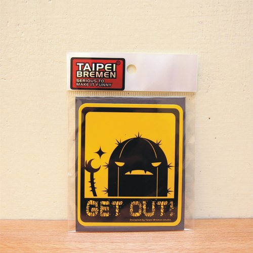 """Taipei Bremen"" Mickey eel spoof stickers - GET OUT off (yellow warning)!"
