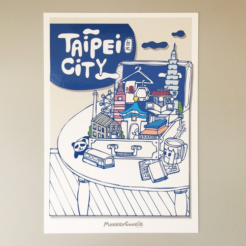 Urban Series Postcards - Taipei / collection a Kapiri box memories