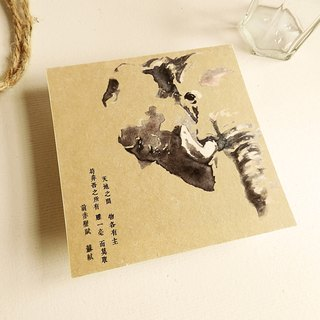 Hand-painted animal postcard - like wild animals