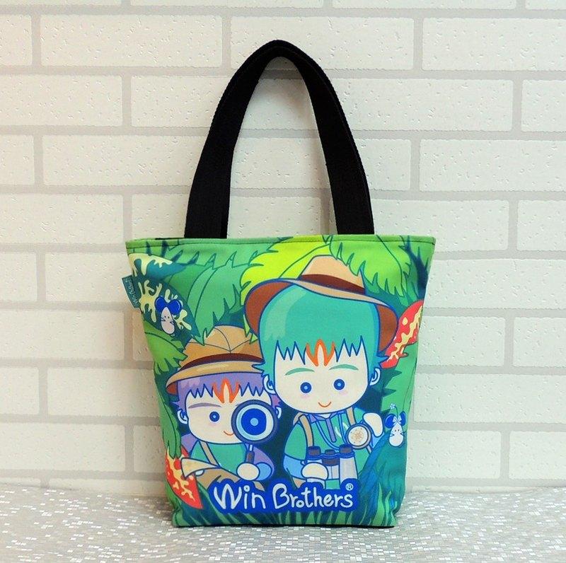 二允兄弟叢林探索托特包winbrothers bag(explore)