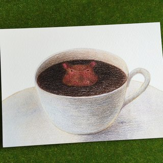 """Watch your coffee""  postcard"
