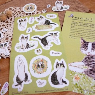 Andrea Cat- Bruce Stickers