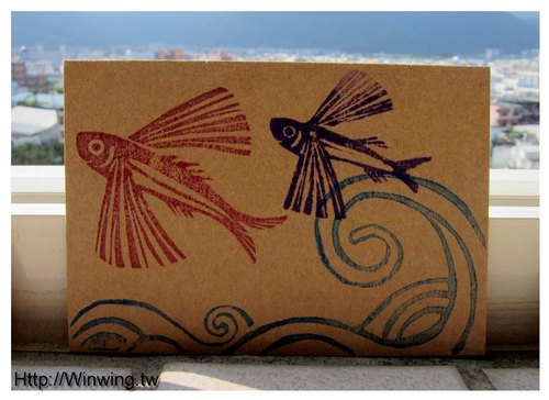 Flying Fish - hand carved chapter kraft paper postcard
