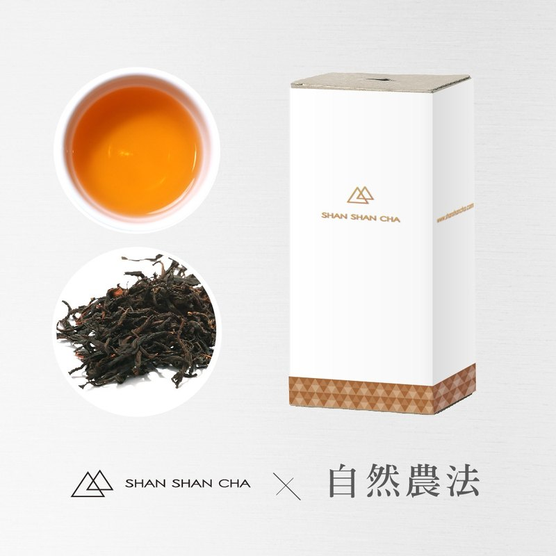[Mountains came to tea] natural agricultural method honey black tea tea supplement package (100g / box)