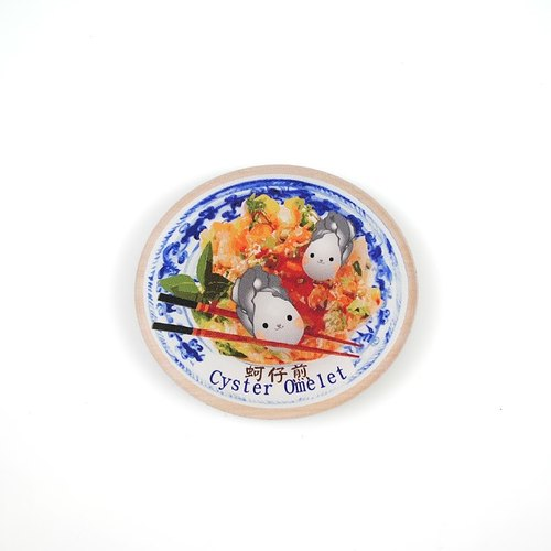 Taiwan oyster omelets -Taiwan Olulu specialties*wood texture*refrigerator / strong magnet / Powerful Magnets ※ ※ can be customized