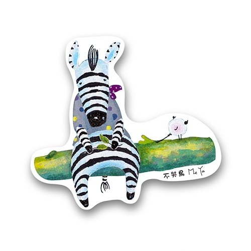 Thick waterproof sticker - moving zebra. Talk to me.