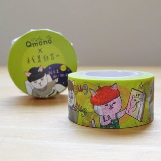 Qmono x I am Baiji Lianzhi paper tape vol.2 [Baiji goes to work (QMT-JI10)]