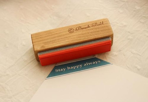 [I always hope that you are with a smile] stay happy corner stamp