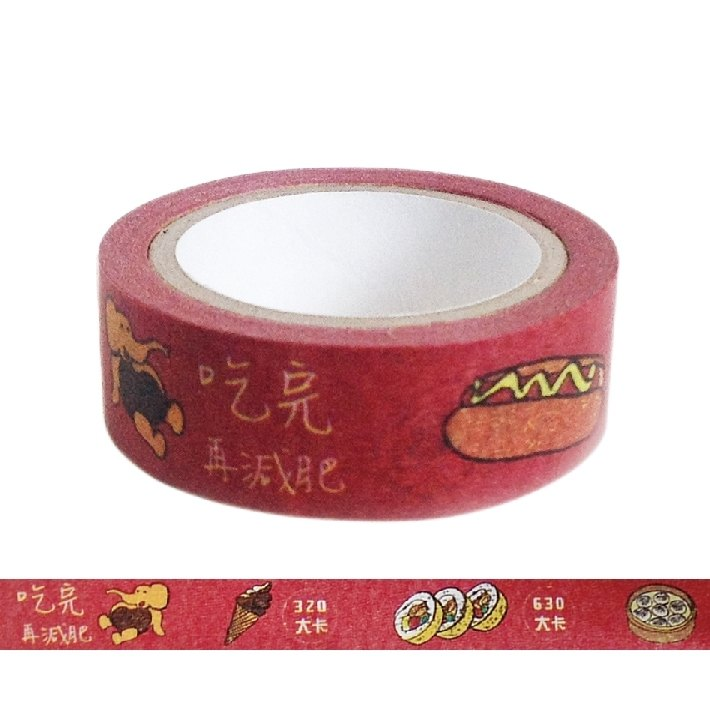 Wen Tang [know] like so hard / Lethal calories Section | like this series paper tape | Taiwan original