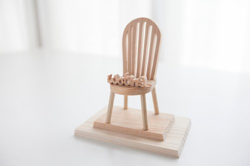 Customized shop gift wood hand for mobile phone holder - classic beauty cypress small chair