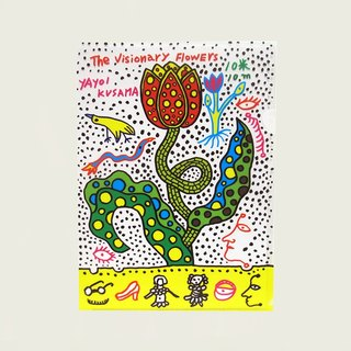 Dream Tulip Visionary Flowers/Profile File-Yamanai Yayoi Kusama
