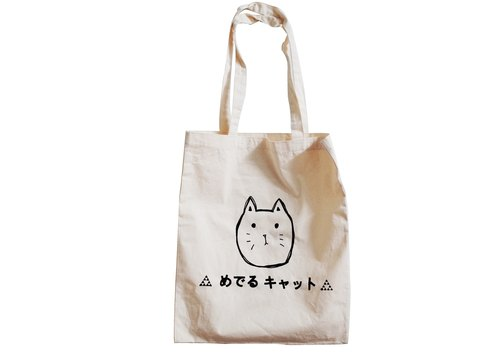 "[Implicit / explicit] :: :: Bag :: Hand ""Circular で ki ru ャ ッ Suites / my cat"" / shopping bag / bag / carry bag / Wen Qing / class canvas / gift / shoulder / A3 size /"